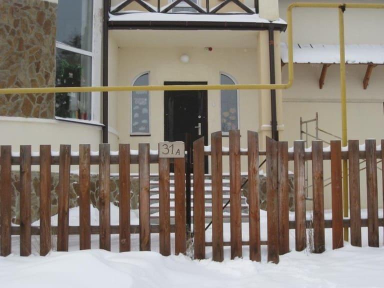 Детский мини садик «Анютка»