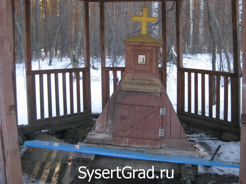 Петропавловский источник благоустроен