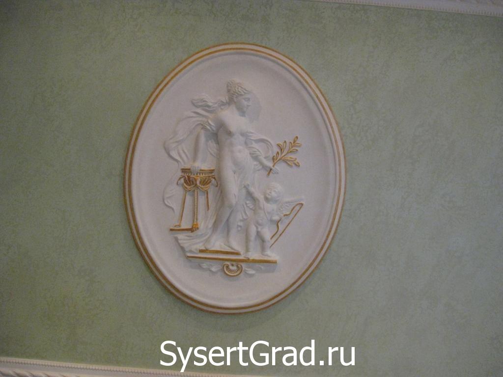 Русский зал оформление стен