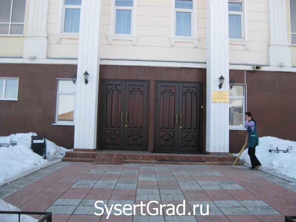 """Вход ресторанно-гостиничного комплекса """"Смирнов"""""""