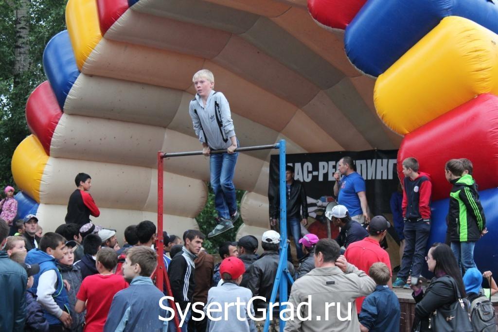 Молодежь активно принимала участие в соревнованиях