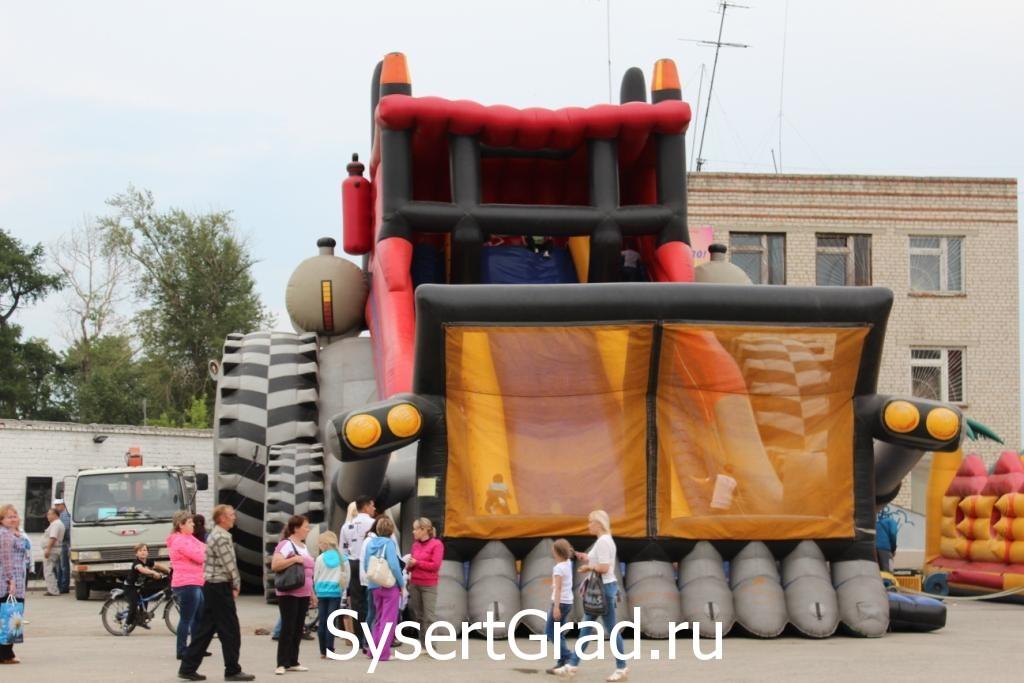 Трактор батут для детей