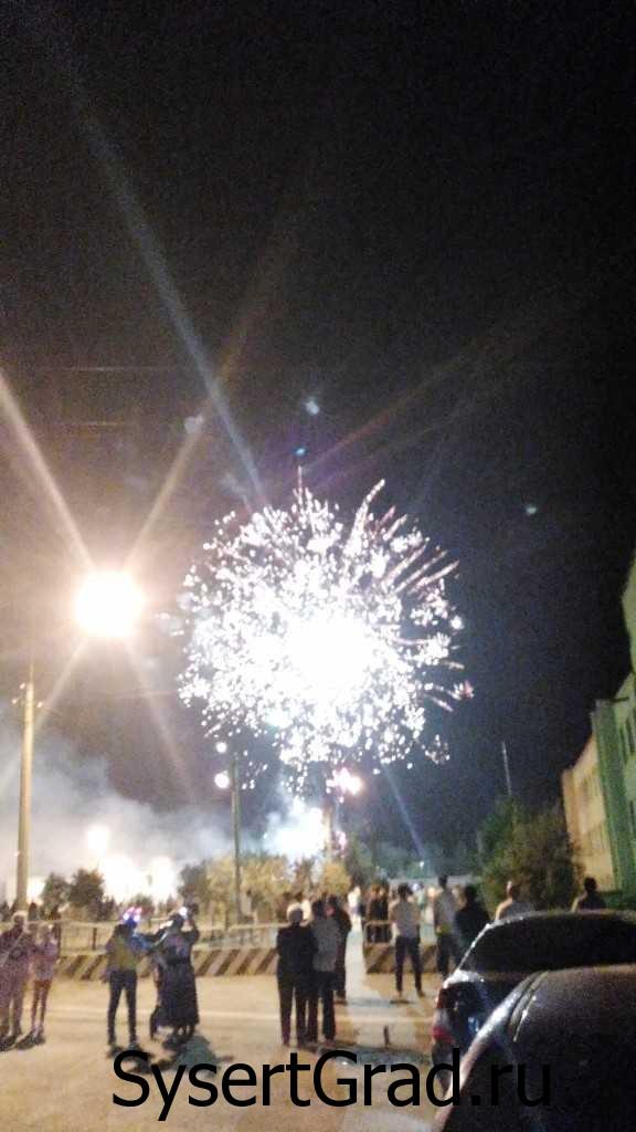 Салют на День города Сысерть в 2016 году