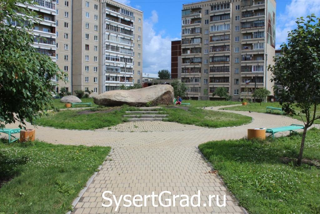 Парк в центре Сысерти