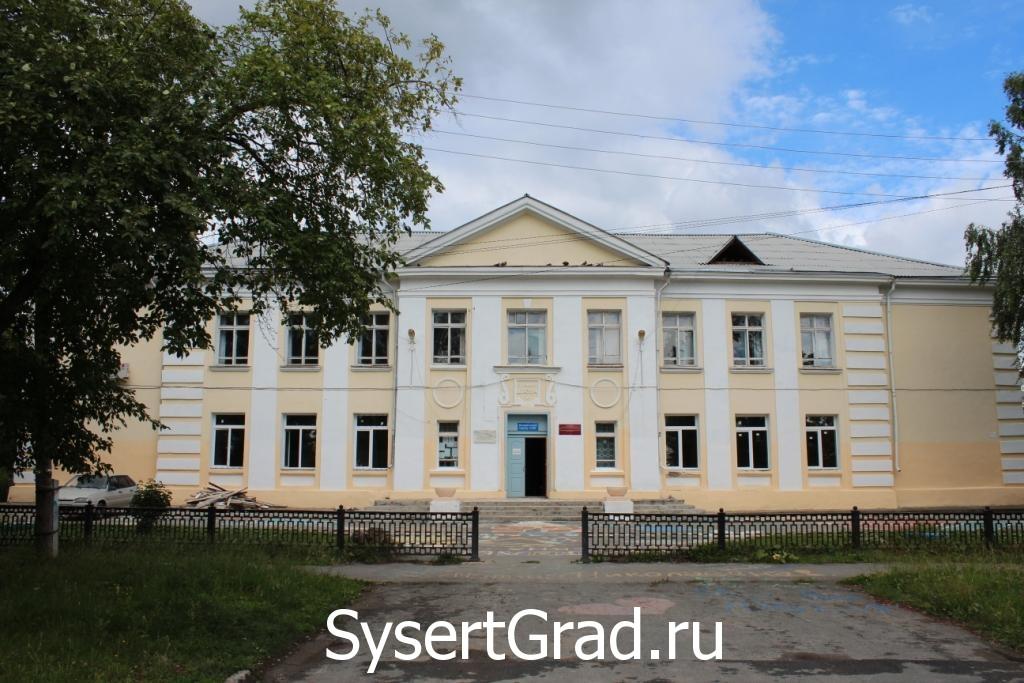 6 школа имени П. П. Бажова город Сысерть