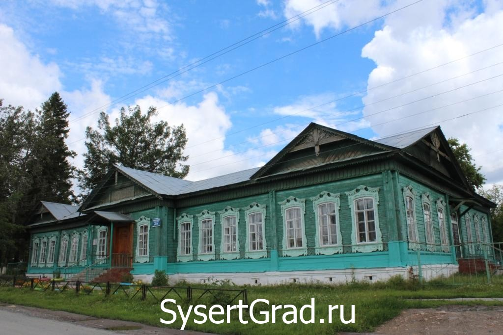 Школа Гайдара в Сысерти