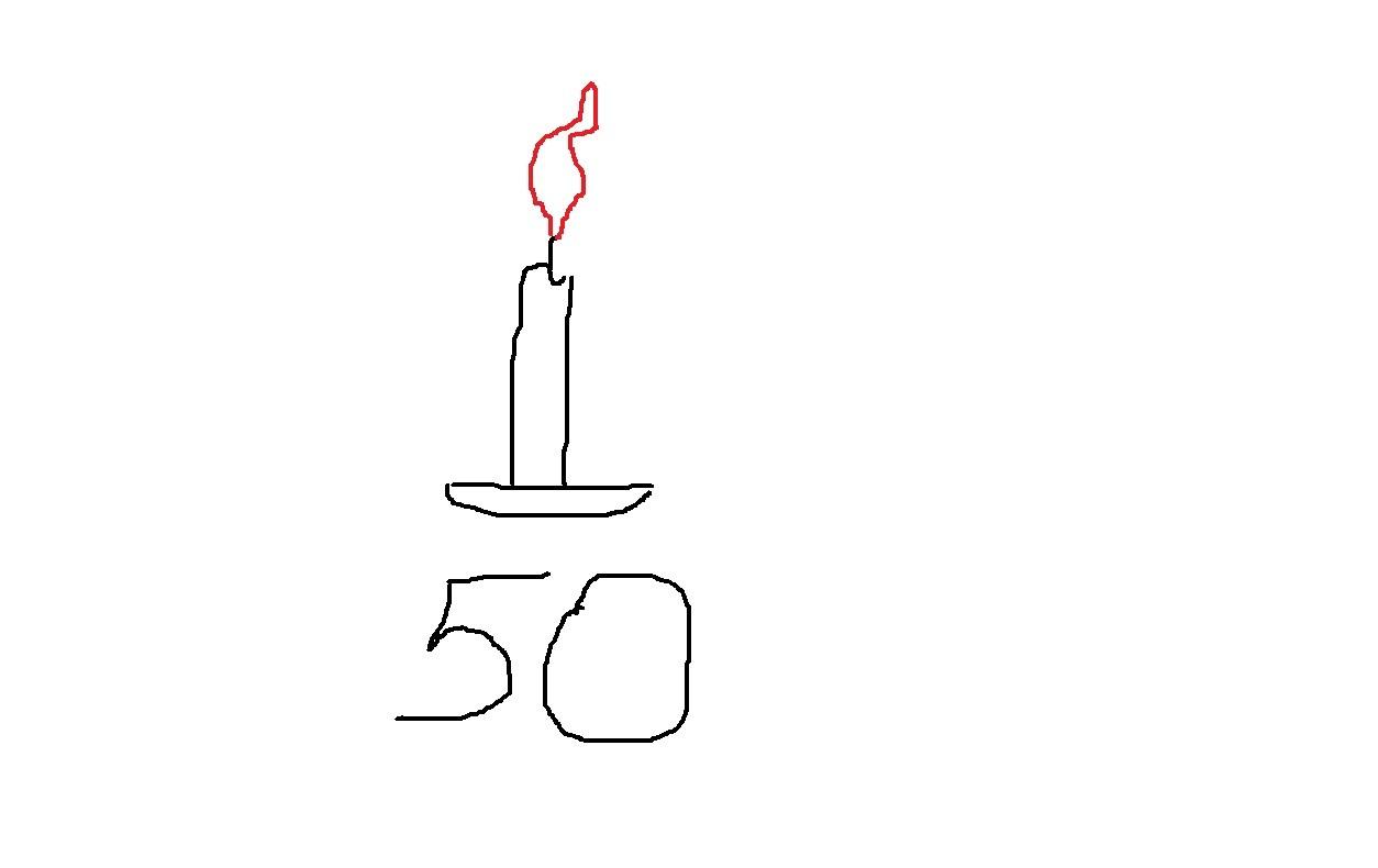 Юре Клинских 50 лет