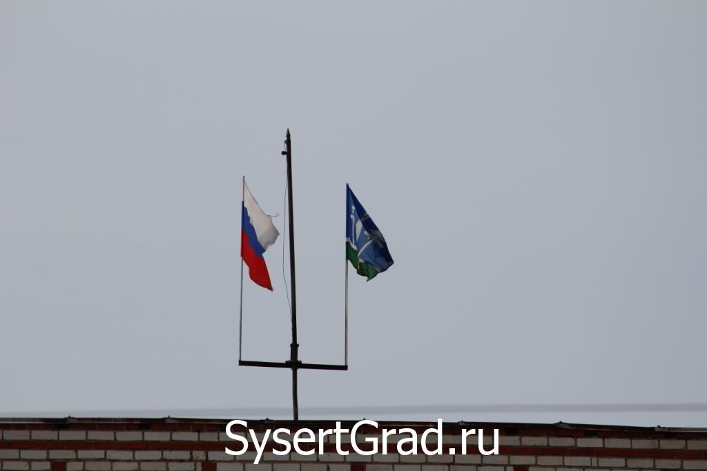 Флаг России и Сысерти