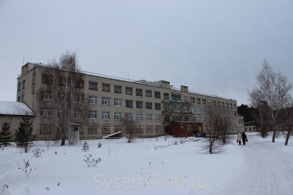 Здание круглосуточного стационара Сысертской ЦРБ