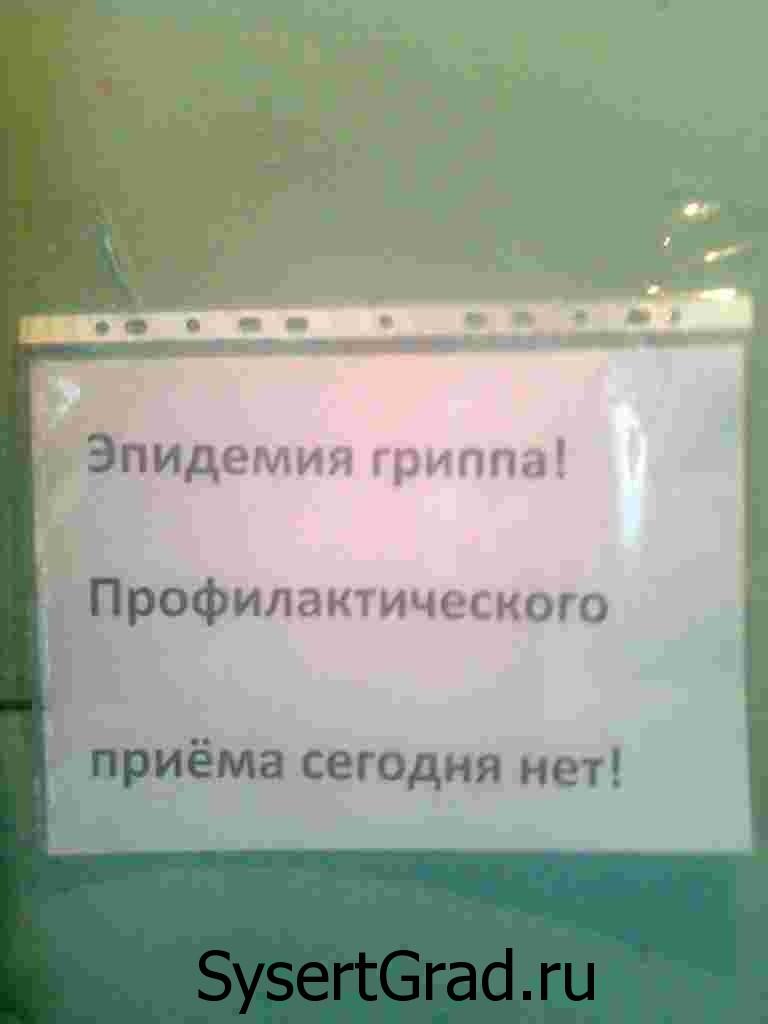 Директор гуп медицинский центр москвы