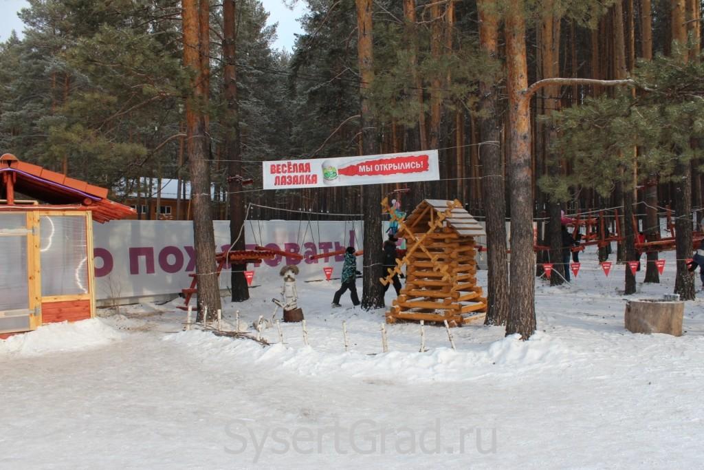 Лазалка для детей в Сысертском районе