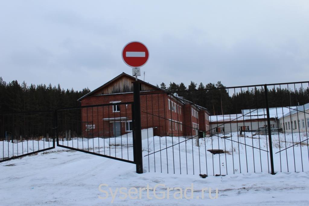 Въезд на территорию школы-интерната запрещен