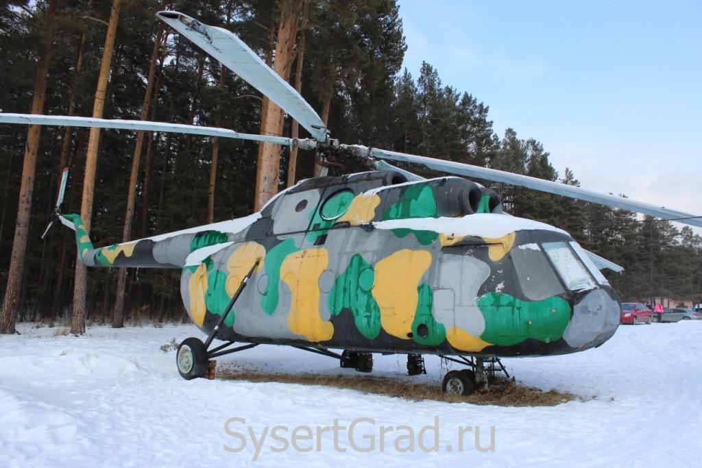 Вертолет в спортивно-оздоровительном центре СОВА село Кашино