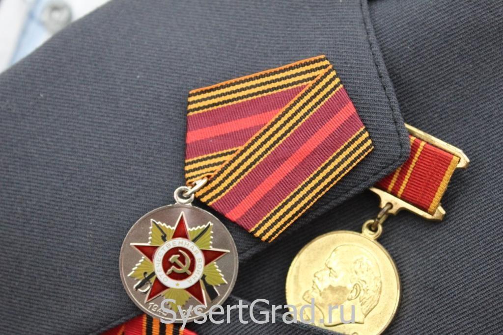 Медаль - Отечественная война 1945-2015