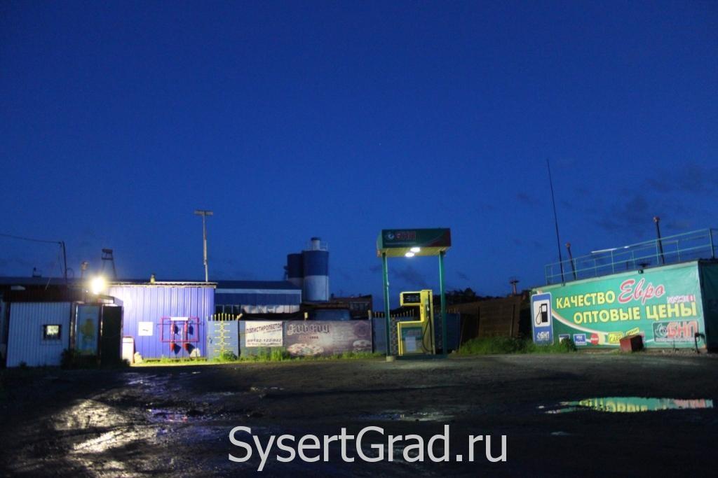 АЗС Башкирские Нефтепродукты в Сысерти