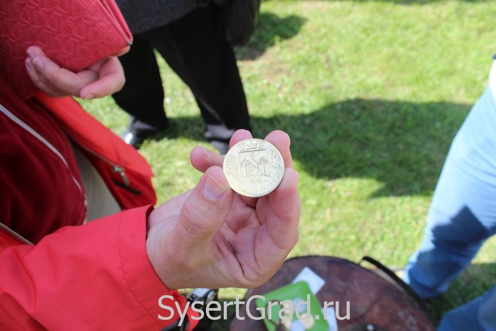 Готовая монета