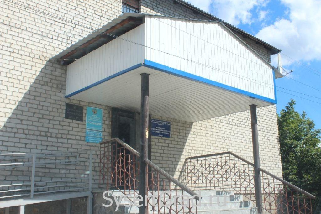 Полиция Сысерть, ул.Тимирязева, 60