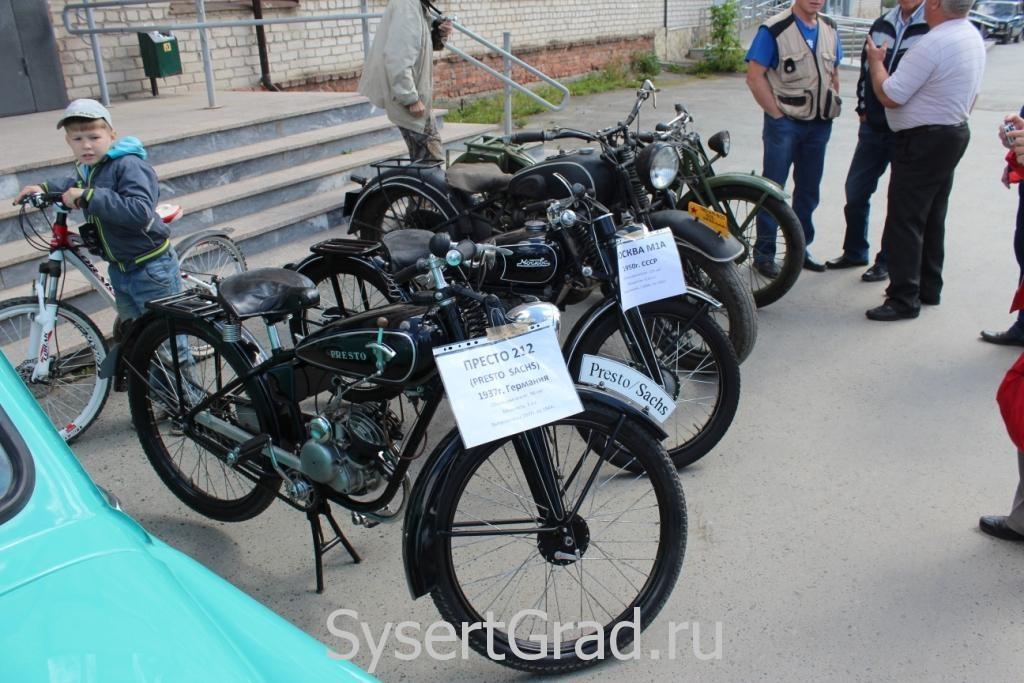 Ретро мотоциклы первым стоит германский  Престо 212