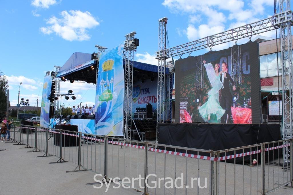 Сцена на День города Сысерть 2015