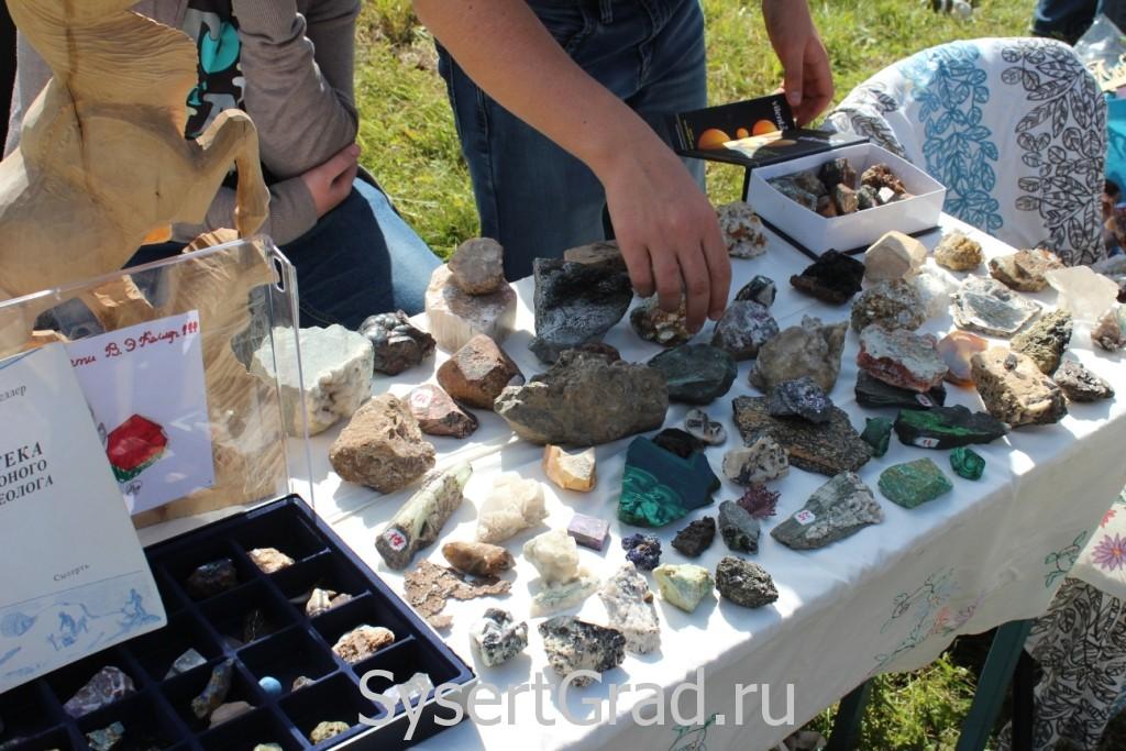 Выставка камней в Сысерти