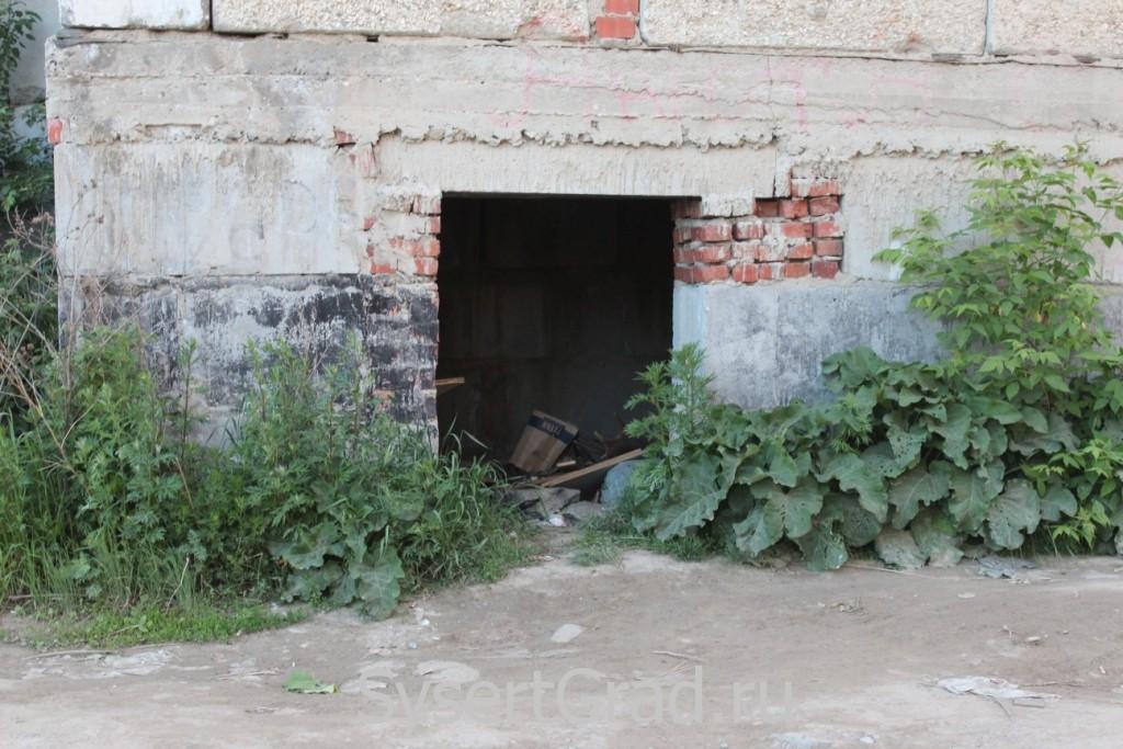 Стройка Уралгидромаша в Микрорайоне