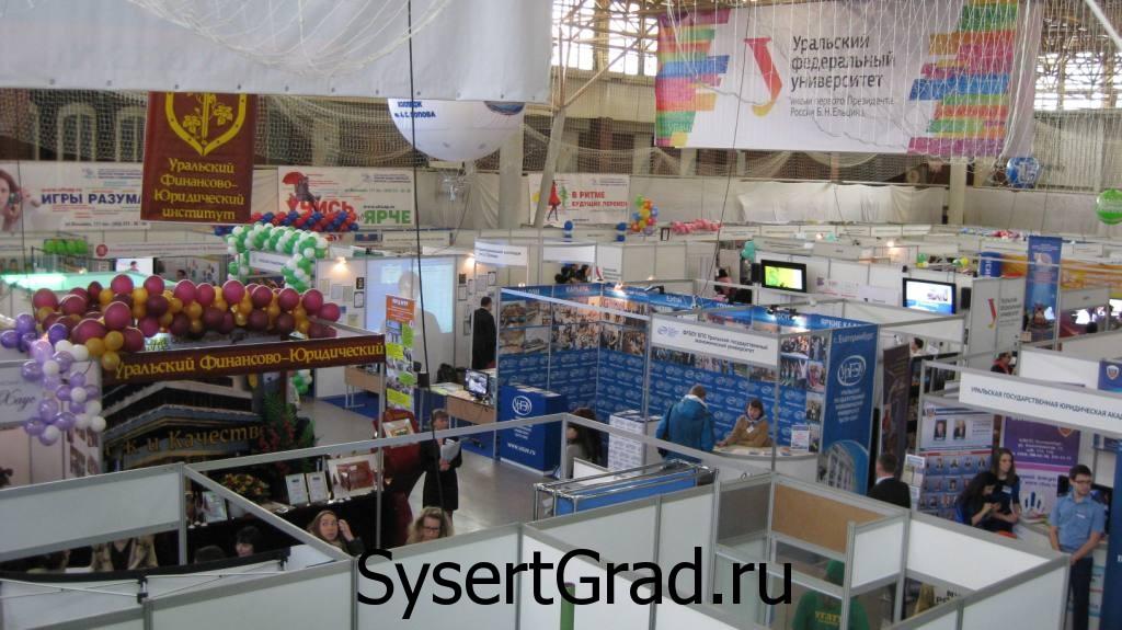 Высшие учебные заведения в выставочном центре КОСК Россия