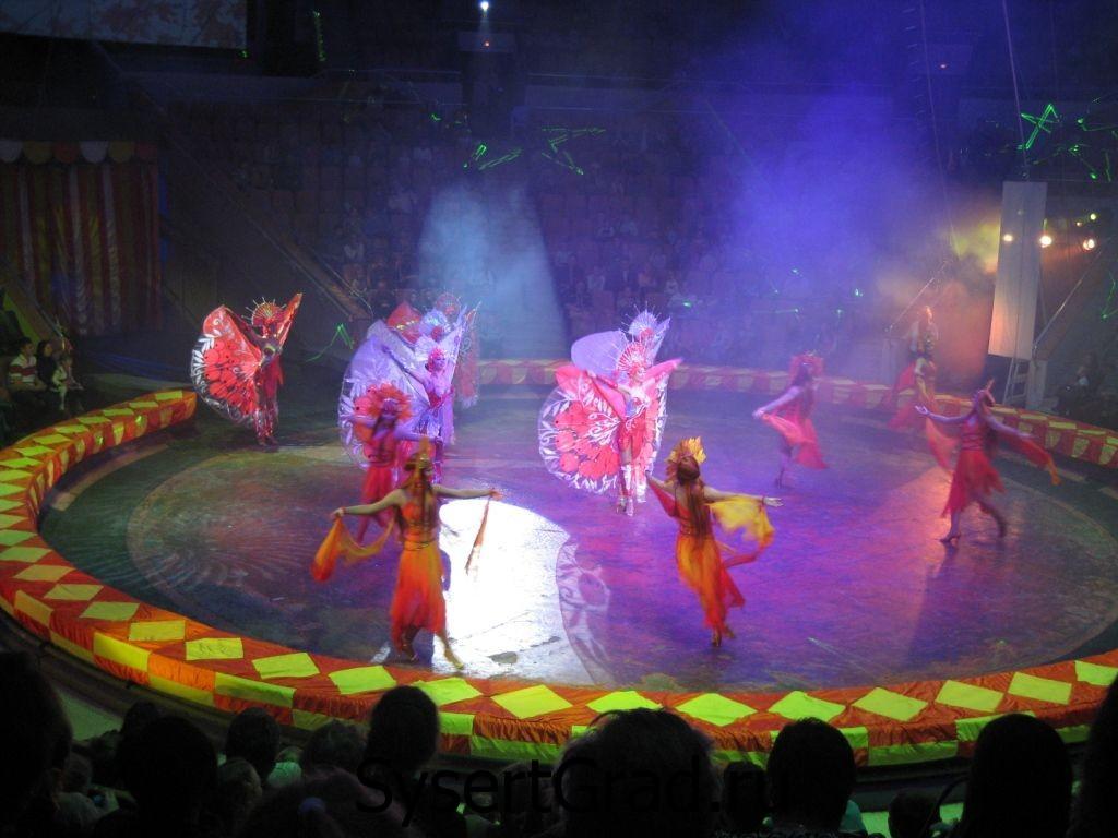 Екатеринбургский цирк - начало программы