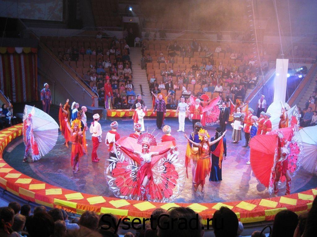 Финал в цирке