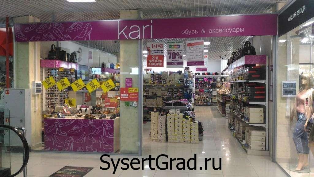 Магазин обуви Кари в Сысерти