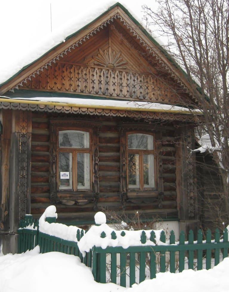 Дом - музей Бажова