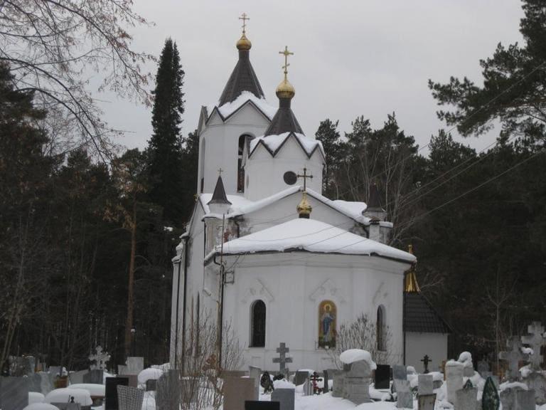 Церковь Петра и Павла в Сысерти