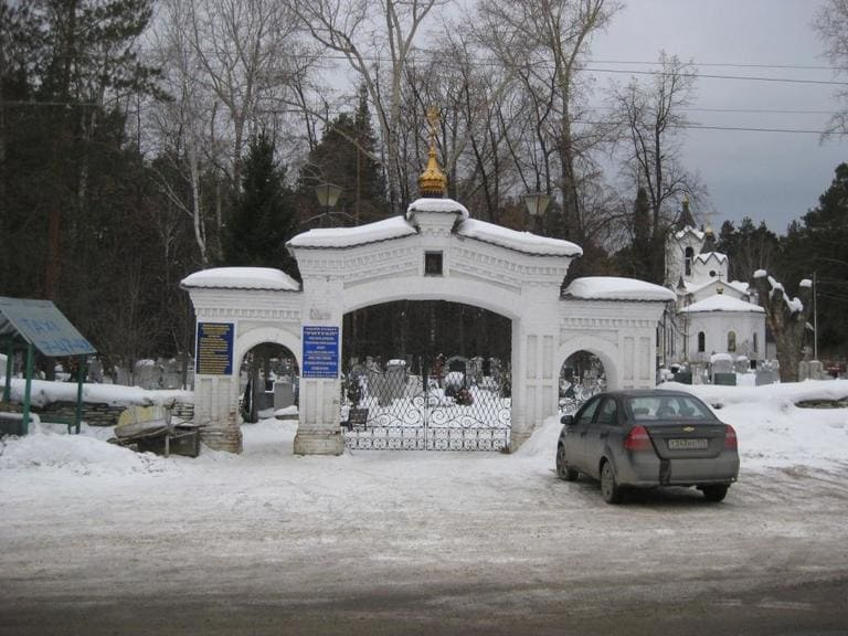 Церковь на кладбище в Сысерти