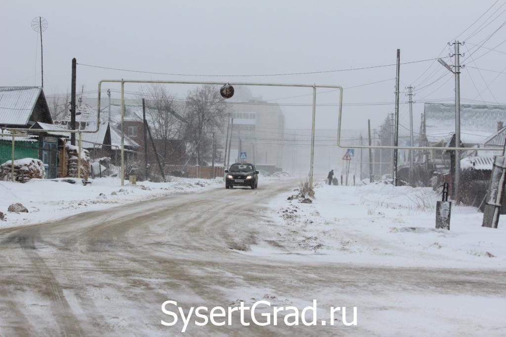 Одна из улиц Сысерти