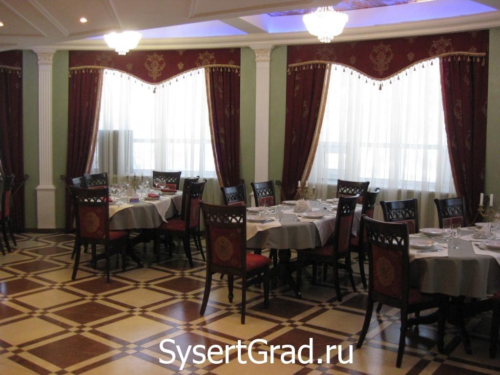 Русский зал до 60 мест