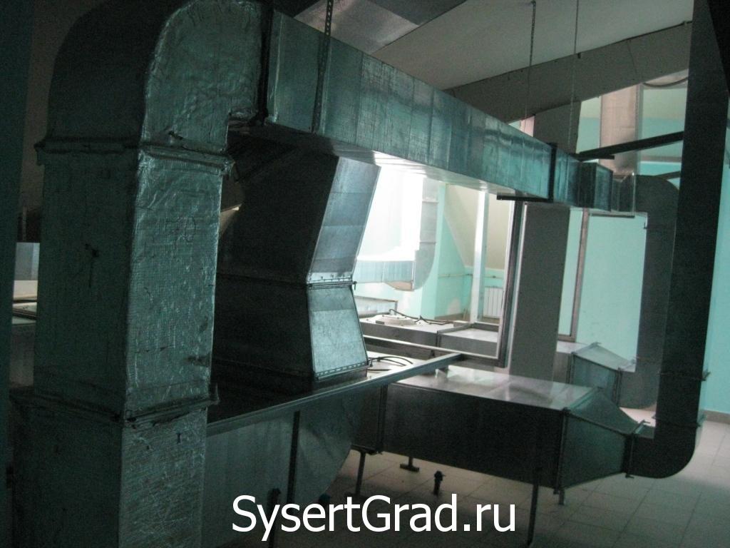 Вентиляция ресторанно-гостиничного комплекса Смирнов