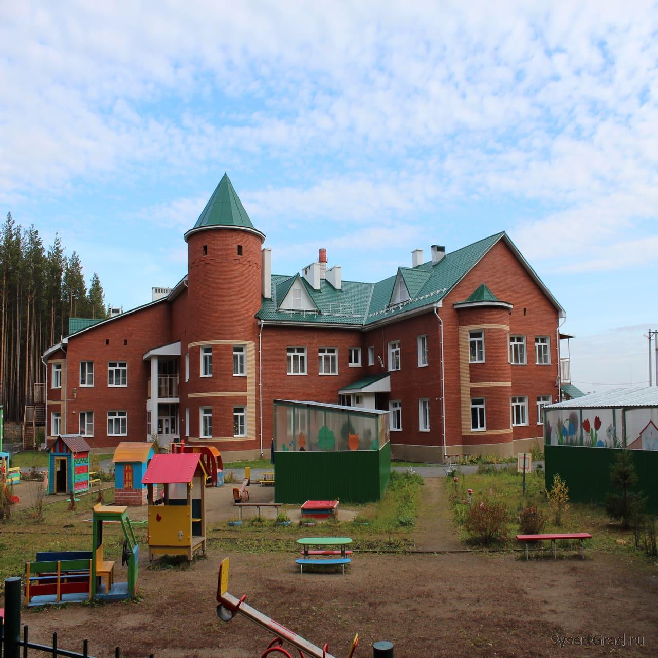 Детский сад Улыбка Сысерть