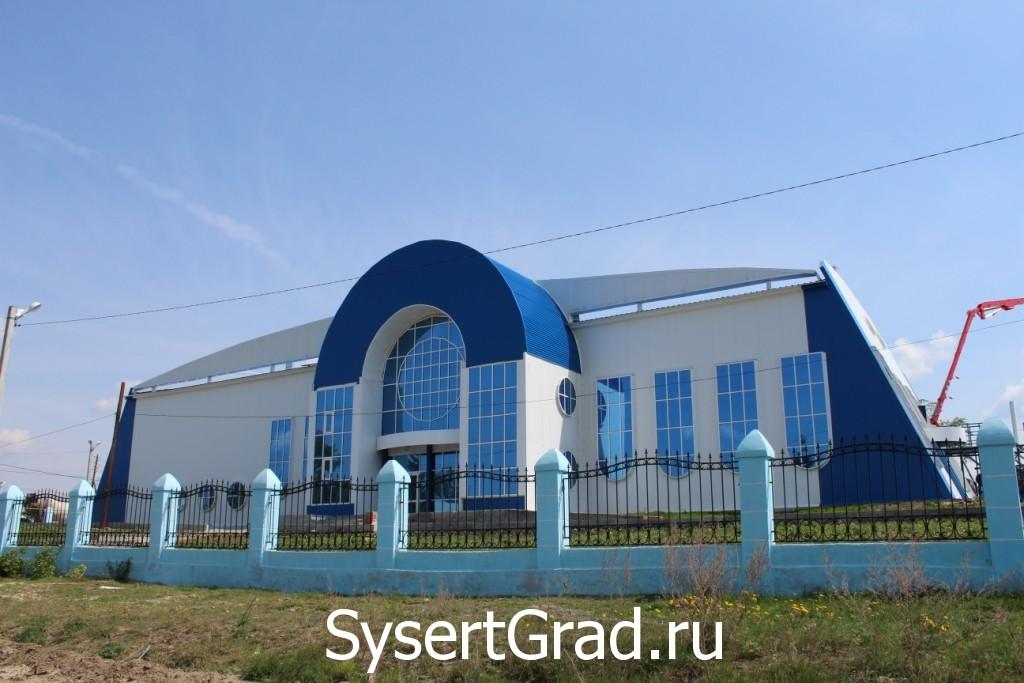 Спортивный комплекс в Сысерти