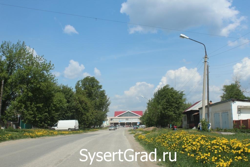 GCD Syserti