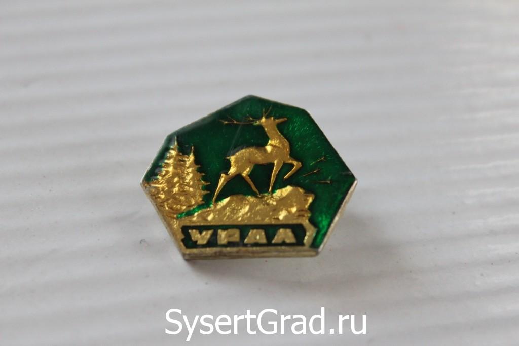 Значок Урал