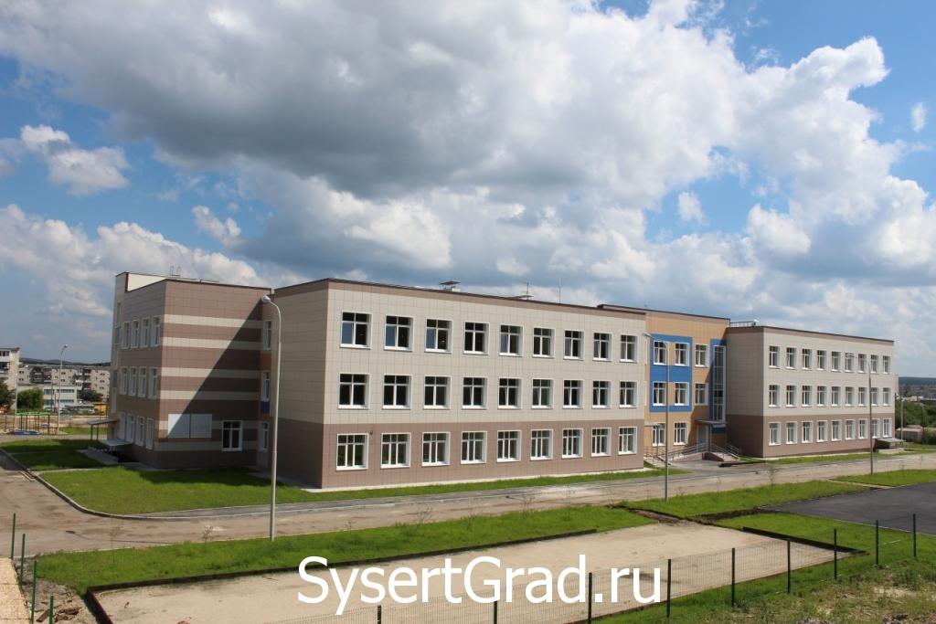Новая школа в микрорайоне