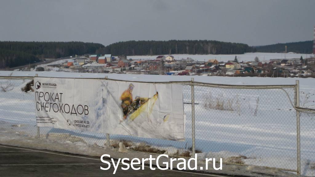 Прокат снегоходов в КСК Белая Лошадь