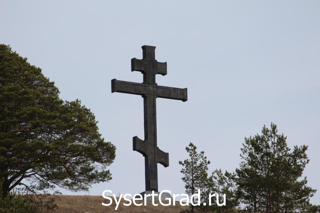 Крест на горе Бессоновой