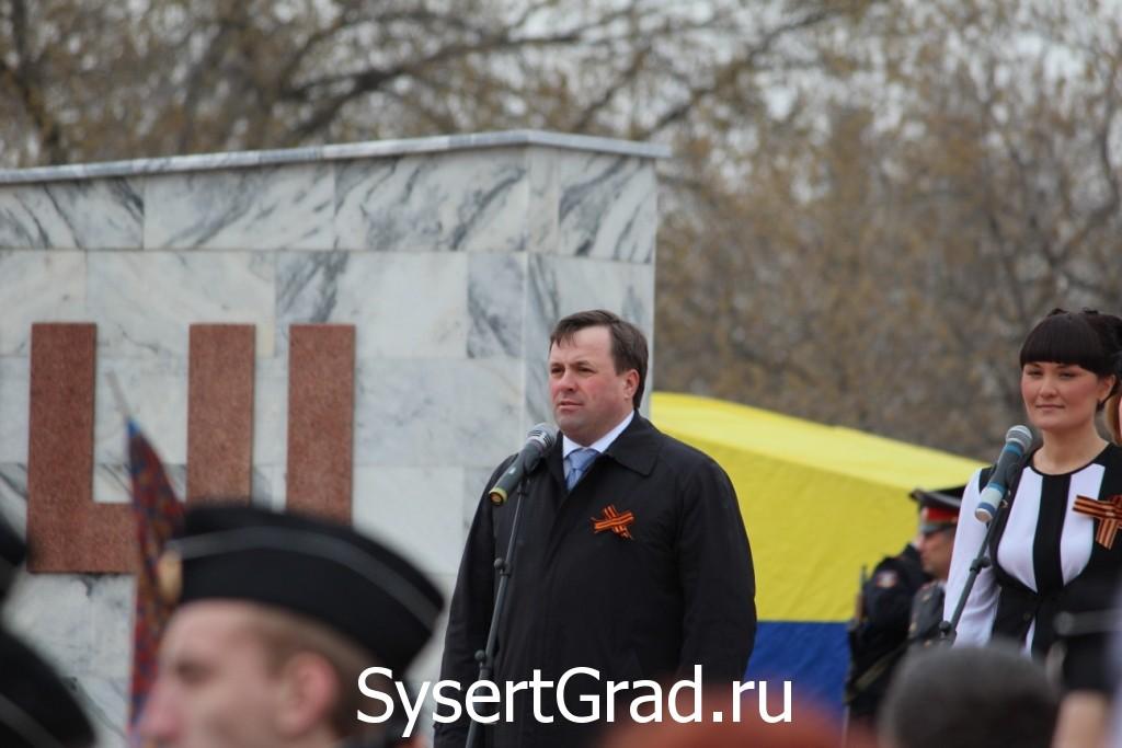 Глава Сысерти Карамышев А. Г.