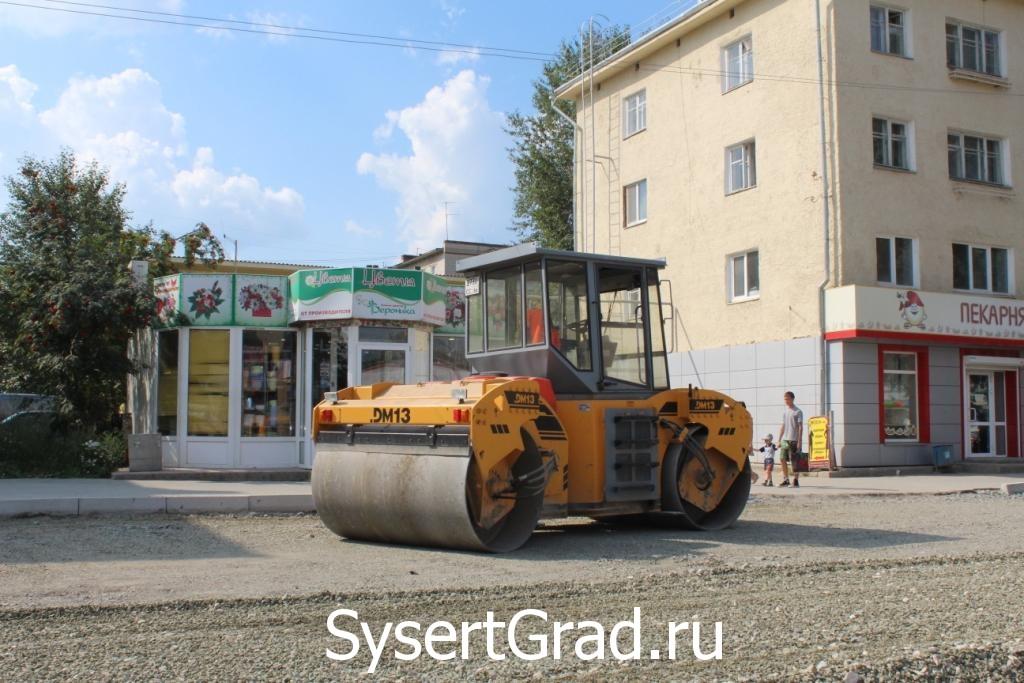Фото с улицы Коммуны