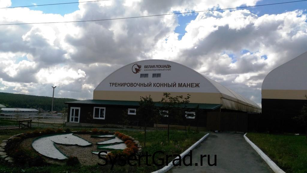 trenirovochnyiy-konnyiy-manezh