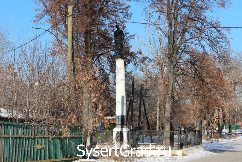 Памятник революционерам в Сысерти