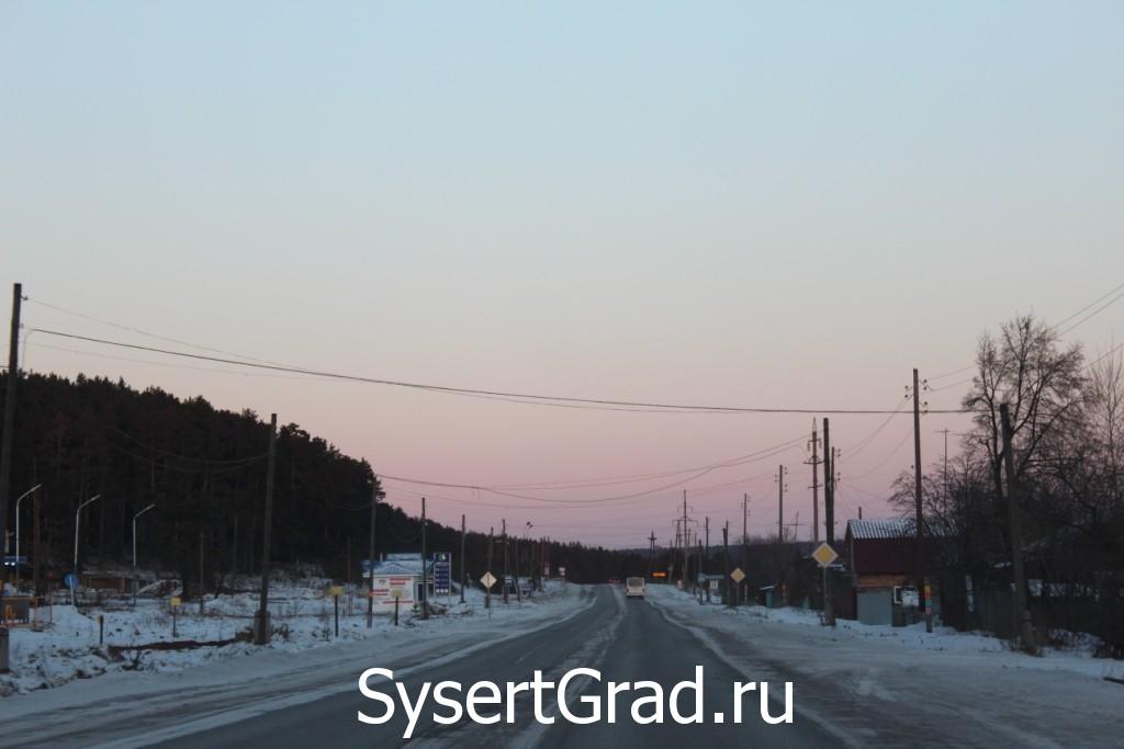 Выезд из Сысерти в сторону Екатеринбурга