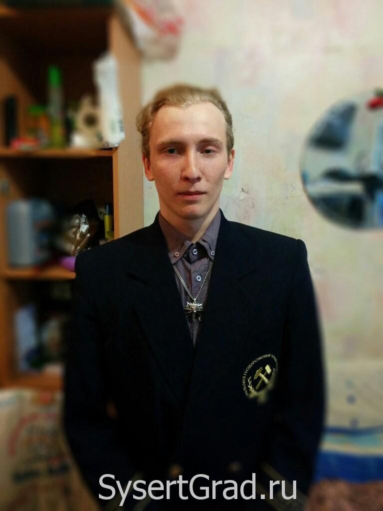 Горный инженер по взрывному делу Тимофей на 3 курсе