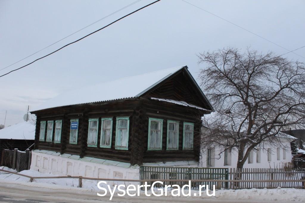 Ленинская школа в Сысерти на Энгельса, 23 сейчас школа №14