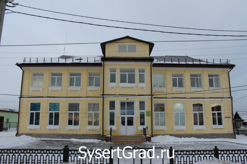 Тимирязевка